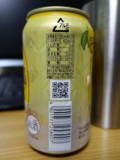 角ハイボール 贅沢レモンの栄養成分